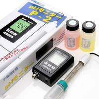 PHモニター P-2 熱帯魚飼育等の水質検査に pH計  pH測定器 PHメーター ペーハー測定器 水質測定器 沖縄別途送料