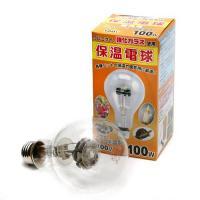 アサヒ ヒヨコ電球 PS80 100W 鳥 保温