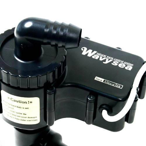 Wavy Sea ウェーブコントローラー ウェービーシー ブラック サーキュレーター 海水魚 サンゴ 水流 沖縄別途送料