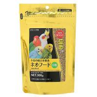 黒瀬ペットフード 小鳥の総合栄養食 ネオ・フード 小粒 300g