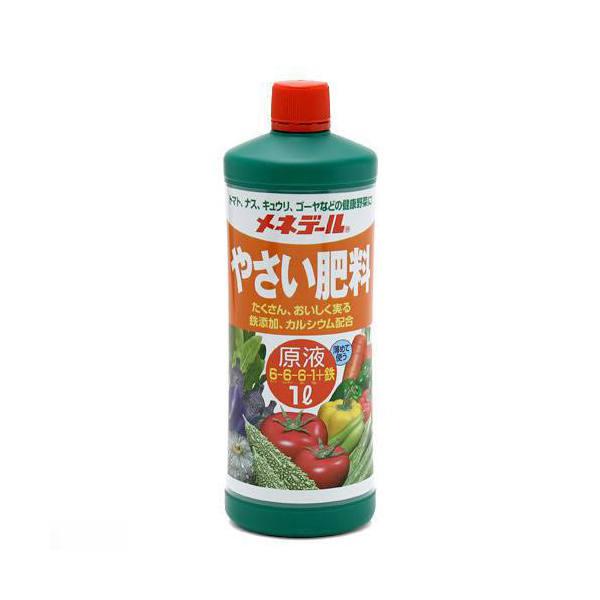 メネデール やさい肥料 原液 1L