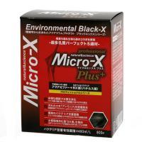 Micro-X Plus マイクロエックスプラス 800mL