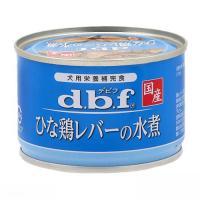 デビフ ひな鶏レバーの水煮 150g 24缶入り
