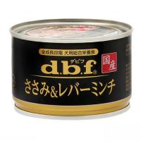 デビフ ささみ&レバーミンチ 150g 1箱24缶入