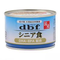 デビフ シニア食 DHA・EPA配合 150g 24缶入り