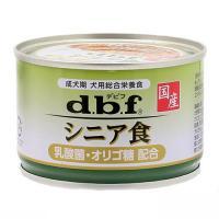 箱売り デビフ シニア食 オリゴ糖・乳酸菌配合 150g 1箱24缶入