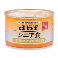 デビフ シニア食 グルコサミン・コンドロイチン配合 150g 24缶入り