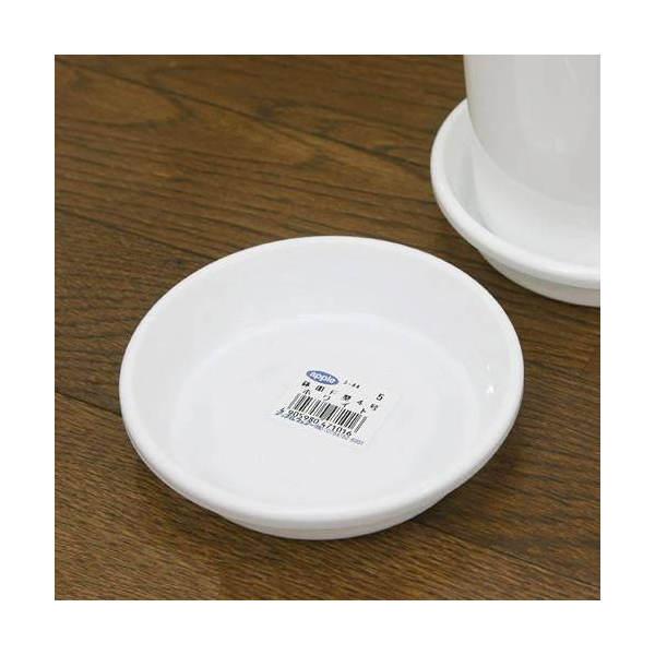 お買得セット 鉢皿 F型 4号(ホワイト) 2枚入