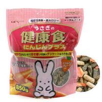 GEX シートン ウサギの健康食 にんじんプラス 850g うさぎ フード ジェックス