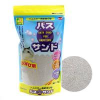 三晃商会 SANKO バスサンド ハムスター用砂浴び砂 1kg