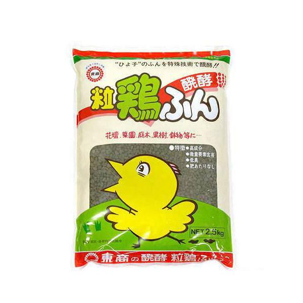 粒鶏ふん 2.5kg