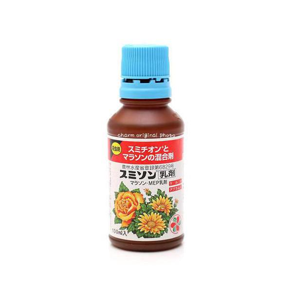 殺虫剤 スミソン乳剤 100mL