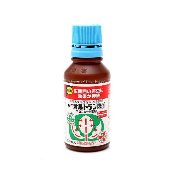殺虫剤 GFオルトラン液剤 100ml
