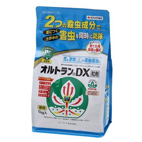 殺虫剤 オルトランDX粒剤 徳用 1kg(袋入り)