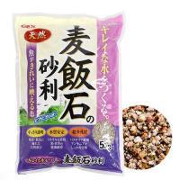 GEX 麦飯石の砂利 5kg...