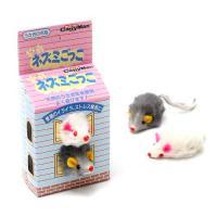 キャティーマン ネズミごっこ(2匹)入 猫 猫用おもちゃ ねずみ ドギーマン