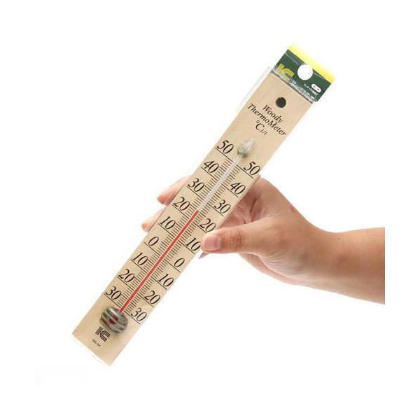 温度計 サーモ105 白木