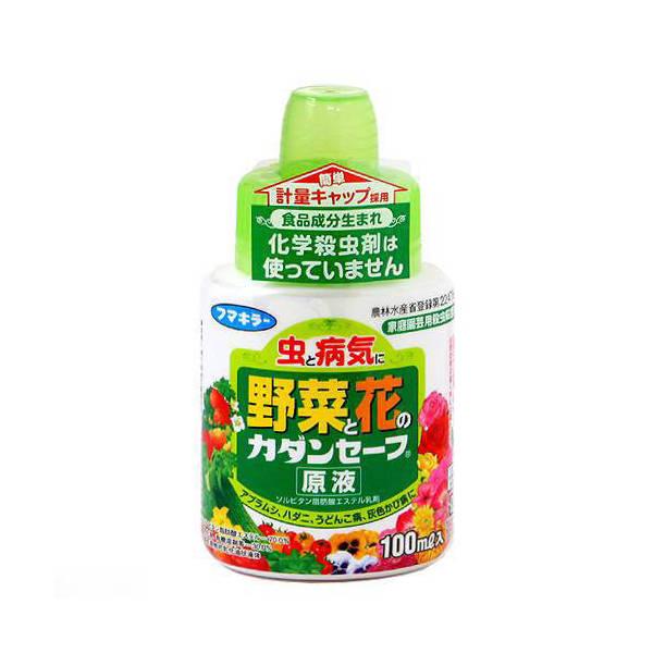 食品成分生まれの殺虫・殺菌剤 カダンセーフ原液 100ml