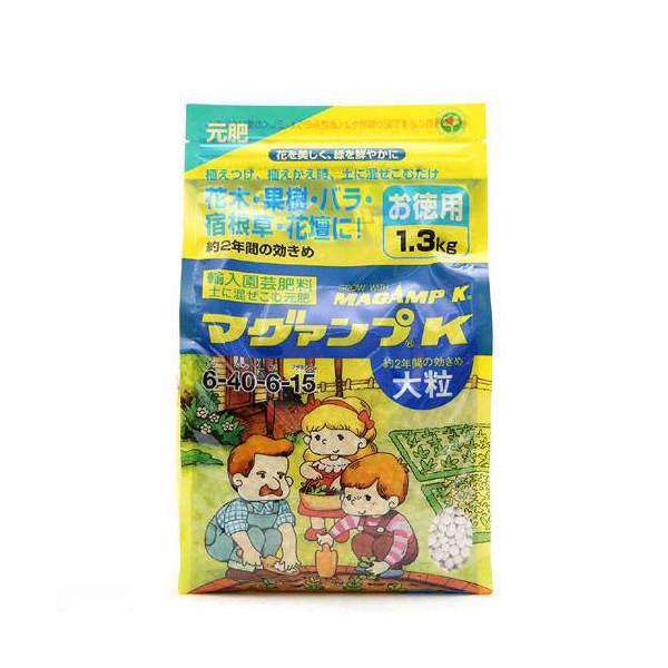 ハイポネックス マグァンプK 大粒 1.3kg 元肥 化成肥料 緩効性肥料 バラ 果樹 庭木
