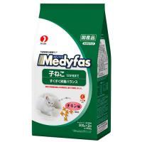ペットライン メディファス 子ねこ 12か月まで チキン味 600g(300g×2袋)
