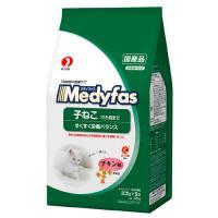 ペットライン メディファス 子ねこ 12か月まで チキン味 1.5kg(300g×5袋)