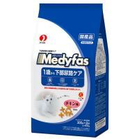 ペットライン メディファス 1歳~6歳まで 成猫用 チキン味 600g 成猫用