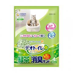 デオトイレ 取りかえ専用 飛び散らない緑茶・消臭サンド 4L 猫砂 紙 燃やせる お一人様8点限り