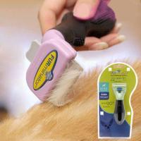 ファーミネーター 超小型犬 XS 短毛種用 正規品