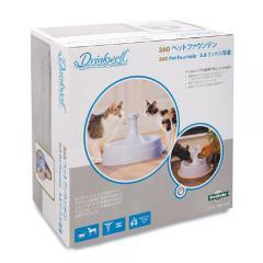 ドリンクウェル ペットファウンテン 360 犬 猫用 循環式自動給水器 水飲み 循環式給水器