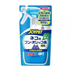 ジョイペット 天然成分消臭剤 ネコのフン・おしっこ臭専用 詰替え 240ml