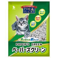 猫砂 お一人様6点限り 新東北化学工業 ペーパーズグリーン 7L 猫砂 紙 固まる 流せる 燃やせる