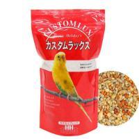 カスタムラックス セキセイ 0.83L 鳥 フード 餌 えさ 種 穀類