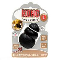 ブラックコング L 正規品 犬 犬用おもちゃ