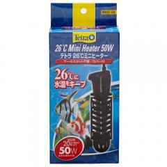 テトラ 26℃ミニヒーター 50W 安全カバー付 MHC-50 淡水専用 SHマーク対応 統一基準適合