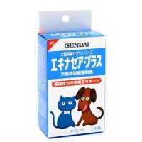 現代製薬 エキナセア・プラス 48粒 犬 サプリメント