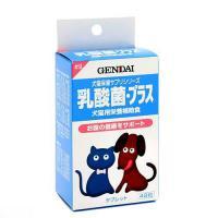 現代製薬 乳酸菌・プラス 48粒 犬 サプリメント