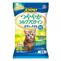 ハッピーペット ボディータオル 猫用 25枚