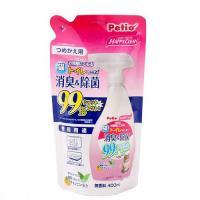 ペティオ ハッピークリーン 猫トイレのニオイ 消臭&除菌 つめかえ用 400ml