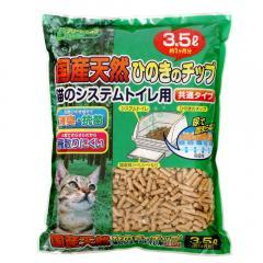 猫砂 クリーンミュウ 木製 国産天然ひのきのチップ 3.5L 猫砂 ひのき 燃やせる お一人様8点限り