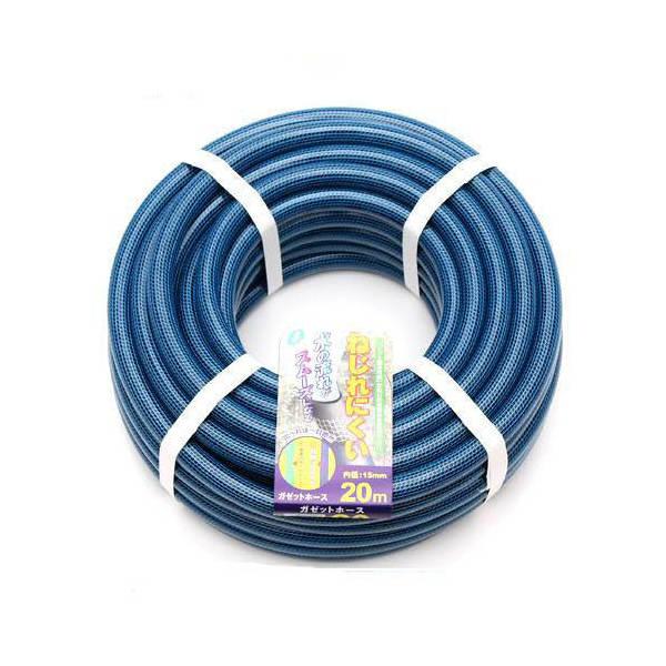 ガゼットホース ブルー 全長20m 内径15mm×外径20mm