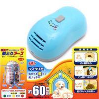 電池で蚊とりアース ペット用防虫ファンN60