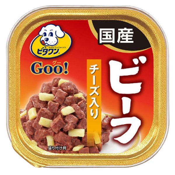 ビタワングー 成犬用 極旨 ビーフ・チーズ入り 100g ドッグフード ビタワン