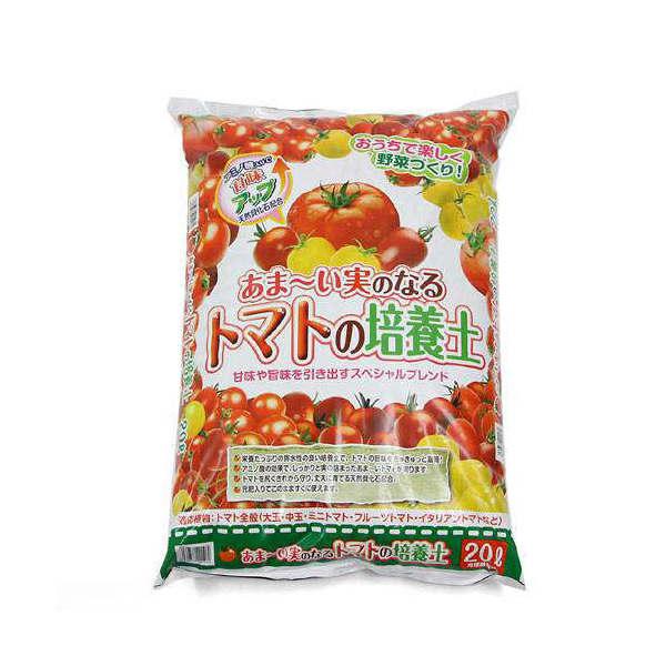 あま~い実のなるトマトの培養土 20L(9kg) トマト 園芸 培養土 お一人様2点限り