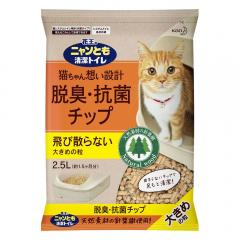 猫砂 ニャンとも清潔トイレ 脱臭・抗菌チップ 大きめの粒 2.5L【nyankittj10】 お一人様6点限り