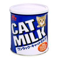 森乳 ワンラック キャットミルク 270g 哺乳期・養育期の子猫用 猫 ミルク