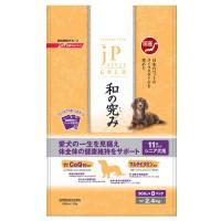 ジェーピースタイルゴールド 和の究み 11歳以上のシニア犬用 2.4kg(300g×8) ドッグフード 超高齢犬用 国産