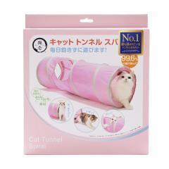 猫壱 キャット トンネルスパイラル ピンク キャットタワー 猫 おもちゃ