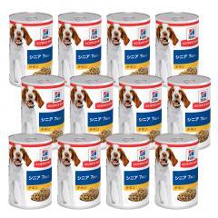 箱売り サイエンスダイエット シニア チキン 高齢犬用缶 370g 1箱12缶 正規品 ドッグフード ヒルズ