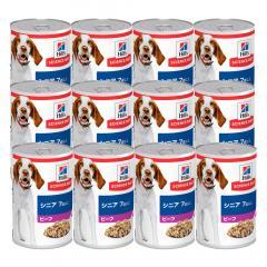 箱売り サイエンスダイエット シニア ビーフ 高齢犬用缶 370g 1箱12缶 正規品 ドッグフード ヒルズ