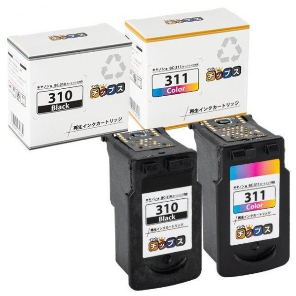 送料無料 BC-310+BC-311 キヤノン再生インクカートリッジ Canon BC-310/311シリーズ ブラック+3色カラー一体型